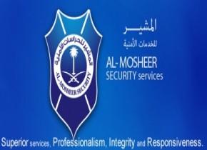 Al Mosheer Security
